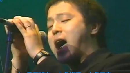 窦唯《悲伤的梦》94摇滚中国新势力,人家年轻时就已经是大神了