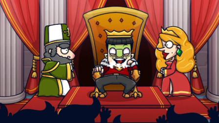 刺杀国王:本以为高枕无忧 笑得太癫疯 游戏