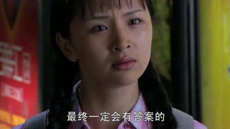 农村姑娘与富家女正面交锋,十七年的感情敌不过三个月,太心酸!