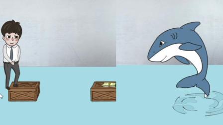 找到老婆的私房钱:碰见饥饿鲨 斗智斗勇拿到私房钱 游戏