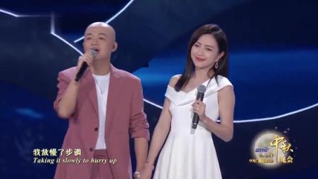 [2019中秋晚会]歌曲《小酒窝》 演唱:包贝尔 包文婧