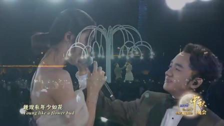 2019中秋晚会,歌曲《想把我唱给你听》 演唱:王祖蓝 李亚男