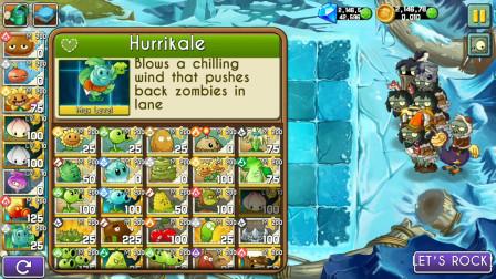 大海解說植物大戰僵尸2國際超級版:冰河世界22天地上跑的什么東西!
