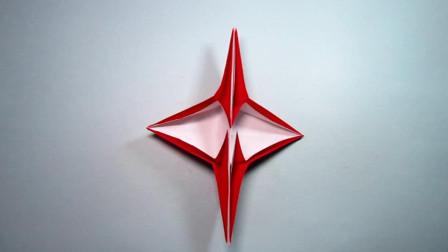 手工折纸小星星,简单四角星的折法,一张纸就能轻松折出来