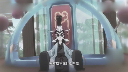 京剧猫:阿紫封印解开,与母亲一同混沌兽!