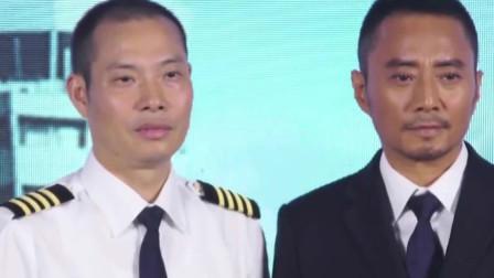 《中国机长》票房破10亿 成中国影史上第70部破10亿的影片