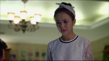 酷爸俏妈:爸爸为了成全女儿的幸福,和女友分手,女儿泪流满面