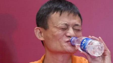 世界上最贵矿泉水,一瓶60000美金,马云喝了也觉得心痛!