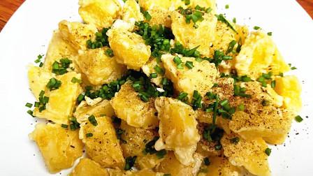 最近很火的网红菜,土豆里加一个鸡蛋,绵软香甜,饭店都吃不到