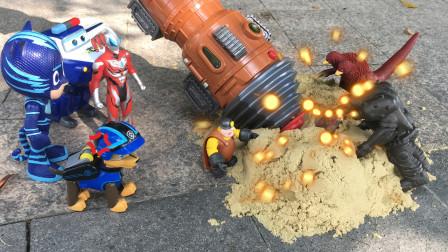 超级矿工怪兽挖水晶,引得小镇频发地震,汪汪队奥特曼联手调查