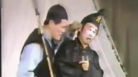 一段早年赵本山与潘长江同台的珍贵视频