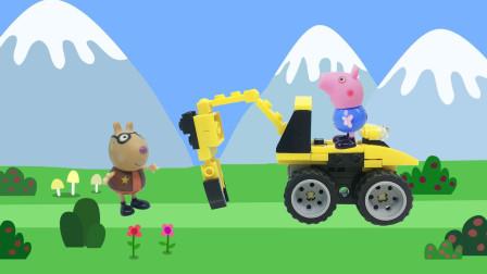 乔治将起重车变身为机械狗,帮佩德罗寻找丢失的魔法棒