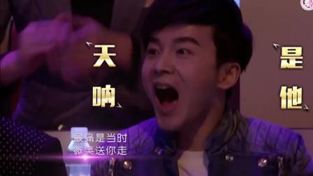 谁是大歌神:萧敬腾登场,台下观众瞬间沸腾起来,太帅了!