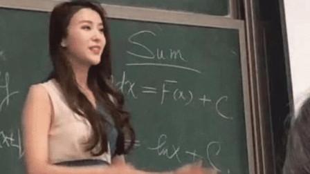 北科大一位女教师因高颜值走红, 撞脸金喜善, 学生都抢着来蹭课