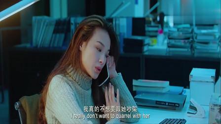 剩者为王:彭于晏下班后,舒淇主动要求送他回家,男神羞涩了!