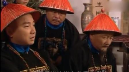 李卫当官:富桐贪污暴露上演最后的疯狂 李卫直接调兵一网打尽!