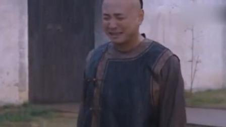 李卫当官:李卫铲除江南贪官却被革职 老百姓冒雨下跪挽留!