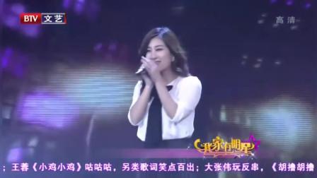 刘明湘演唱《城里的月光》,开口跪的声音,好美