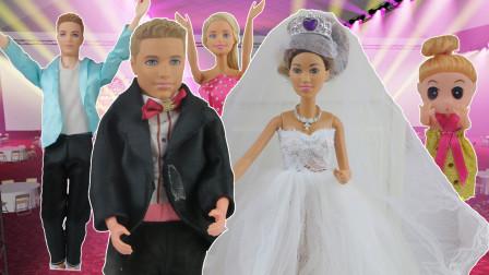 芭比娃娃故事爷爷奶奶结婚啦!奶奶穿婚纱好漂亮啊,爷爷穿礼服很害羞
