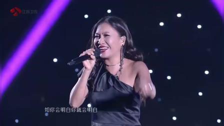 顺子演唱《对爱期待》,受过怎样的伤,才能唱得如此痛心
