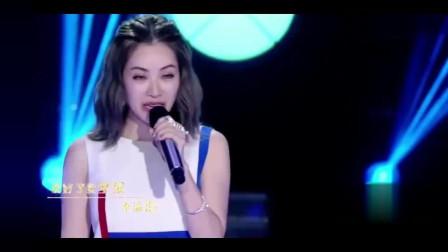 徐怀钰再次演唱,经典曲目《分飞》 声音细腻甜美
