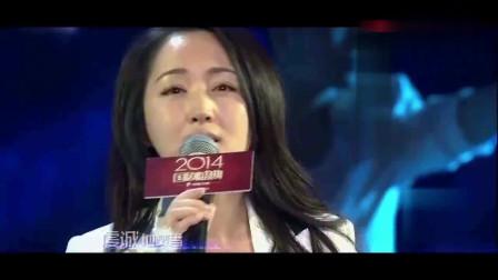 杨钰莹翻唱的《爱的供养》太好听了,不愧是甜歌天后