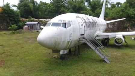 小伙花50万买下废弃飞机,以为能捡个大便宜,现实却让他崩溃!