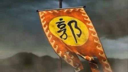 天河传说:第十九集 平定长安