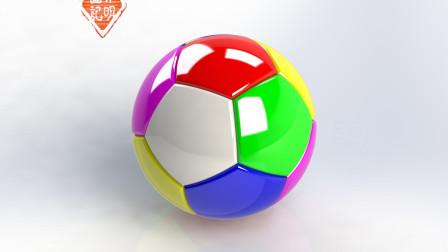 亦明图记:SolidWorks建模,正五边形面圆球,用到神奇的黄金定律