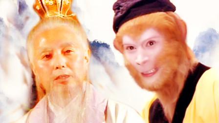 孙悟空在取经路上,为何从未见过师兄弟?菩提其他徒弟是何来头?