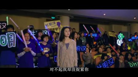电影《恋爱通告》中王力宏现场为刘亦菲演奏 《你不知道的事》超感动