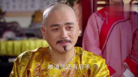历史剧:小弘历酒醒后杀美人,康熙本觉得他鲁莽,接下来乐坏