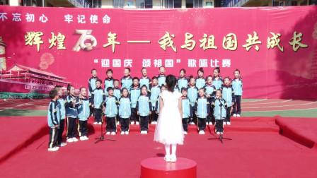 儿童合唱《红军小学校歌》 《国旗国旗真美丽》