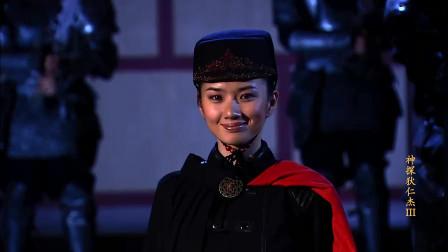 神探狄仁杰:小桃真身曝出,怎料她竟是黑衣天王,狄仁杰惊叹不已!