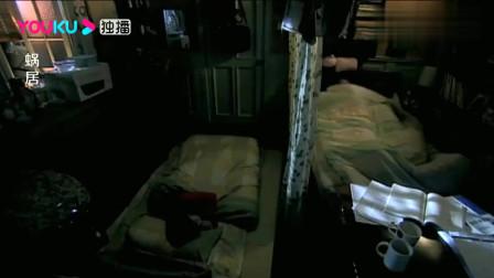 家庭剧:老妹跟老姐同一间房睡,姐夫半夜做法忒逗,老妹憋不住笑