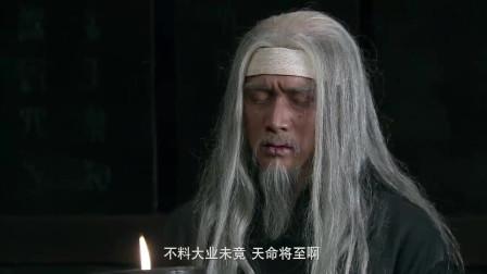 《三国》诸葛亮临终前说出三国最强的谋士,不是司马懿而是一农夫