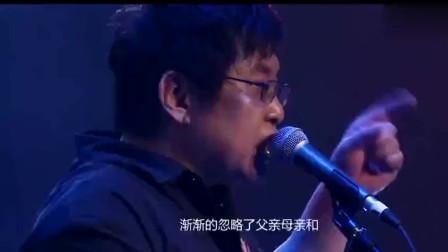 25周年音乐会现场:郑智化一首《水手》简直是太好听, 没人能超越