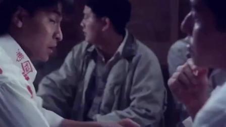 富贵兵团里面N多香港老电影名星~这阵容放到现在票房一般不会差~