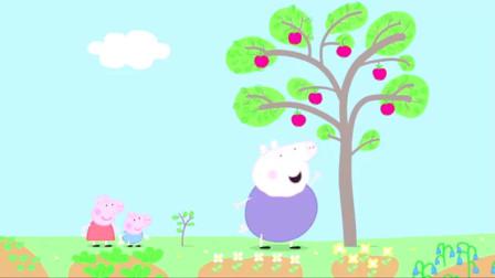 儿童动画片小猪佩琪连播 园艺游戏