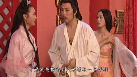 秦始皇母亲的活,不仅与吕不韦有染,还与假太监生儿育女