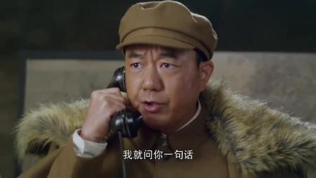 外交风云:志愿军38军血战松骨峰,彭老总决定最高规格通令嘉奖