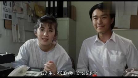 望夫成龙:吴君如帮星爷找工作,这一段真是太搞笑了