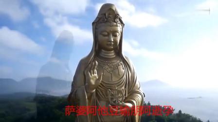 海天佛国梵音大悲咒-龚玥梵音版
