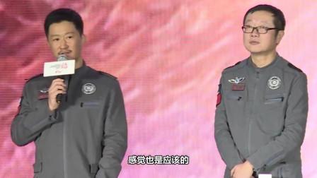 吴京说对不起倪大红,拍戏时受伤却纹丝不动,大佬气场震慑全场!