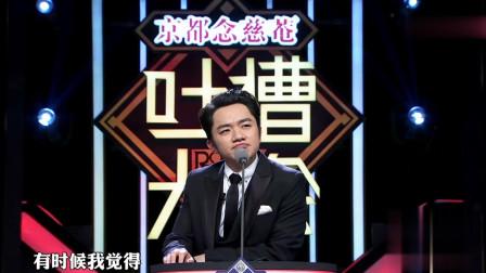 王祖蓝:刘维,作为你的老板你都敢来吐槽,你明天不用来上班了