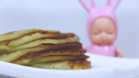 香蕉薄饼怎么做才好吃,快跟着来一起做,早餐的不二人选