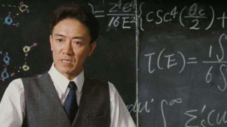 速看《横空出世》,中国原子弹之父打脸美国,只有8000人看过?