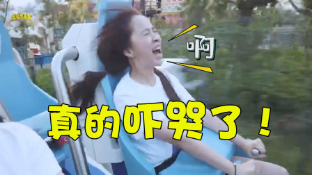 板娘小薇Vlog32:为逃避过山车使尽浑身解数,结果反倒坐了两次?