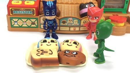 猪妈妈面包超人面包店正式开业啦!睡衣小英雄组队来光顾一致好评