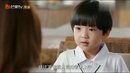 我的奇妙男友2:薛长安陪小妈吃冰淇淋,背后说舅爷坏话,没想到舅爷就在身后坐着!